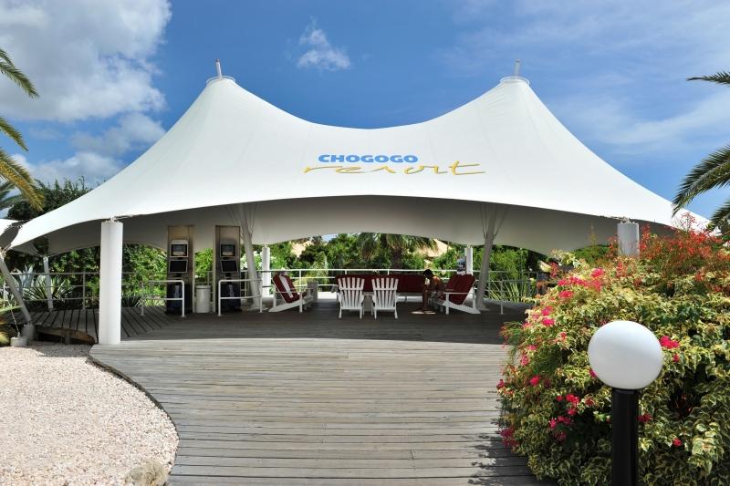 Hotel Chogogo Resort